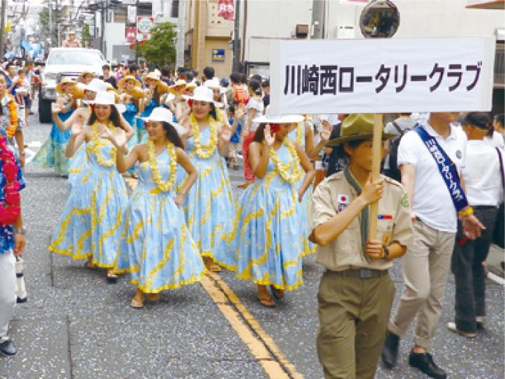 川崎西ロータリークラブ